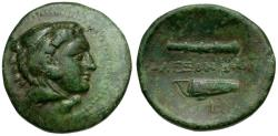 Ancient Coins - Kings of Macedon. Alexander III the Great Æ20