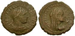 Ancient Coins - Severus Alexander with Julia Mamaea. Bithynia, Nicomedia Æ19