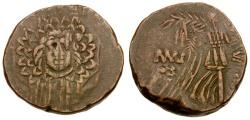 Ancient Coins - Pontos. Amisos. Time of Mithradates VI Eupator Æ22 / Aegis