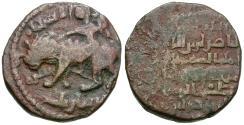 World Coins - Islamic. Anatolia & al-Jazira (Post-Seljuk). Begtiginids. Muzaffar al-Din Kökburi Æ Dirhem