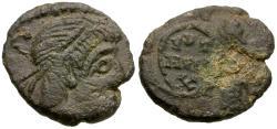 Ancient Coins - Constantine I the Great (AD 306-337). Imitative Æ4 / VLLP
