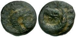 Ancient Coins - Commodus. Mesopotamia. Carrhae Æ12  / Crescent