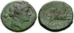 Ancient Coins - Lucania. Paestum (Poseidonia). Second Punic War Æ Sescuncia / Dog