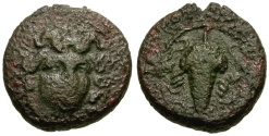 Ancient Coins - gF+/gF+ Thessaly, Skotussa Æ20 / Nymph / Grapes