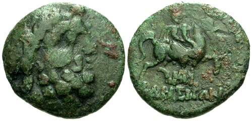 Ancient Coins - gF/gF Thrace Odessos AE21 / Horse and rider