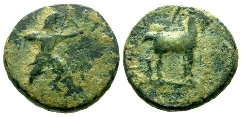 Ancient Coins - VF/VF Kings of Cappadocia Uncertain Dynast Ariarathes I? AE13 / Archer and Ibex  RRRR