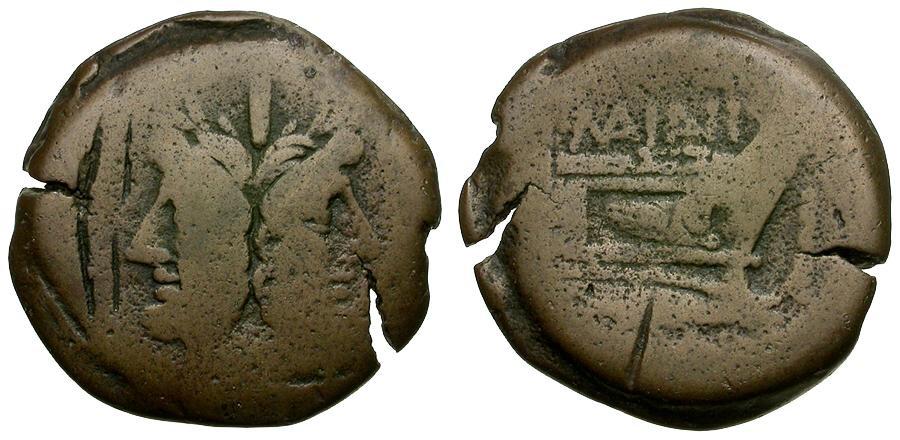 Ancient Coins - 153 BC - Roman Republic. C. Maianius Æ AS