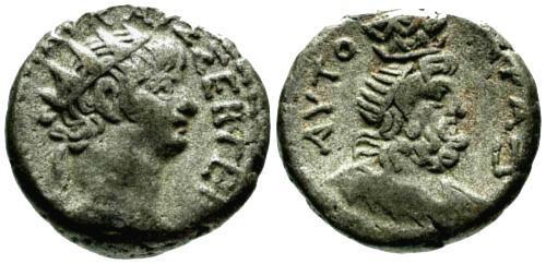 Ancient Coins - VF/VF Nero Alexandria in Egypt billon tetradrachm