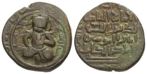 Ancient Coins - F/F Ayyubid: Al-Ashraf Musa I AE Dirhem