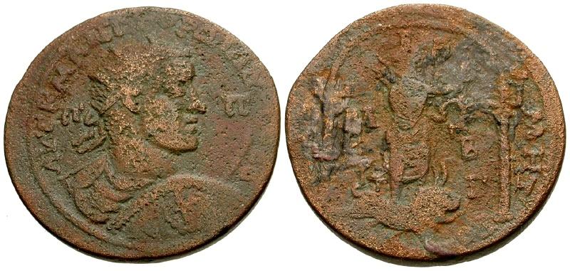 Ancient Coins - Gordian III, Cilicia Tarsos Æ25 / Sandan in Temple