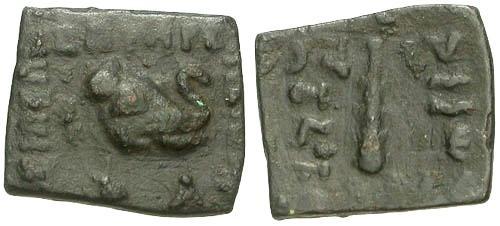 Ancient Coins - F/F Baktrian Square Bronze / Elephant