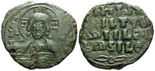 Ancient Coins - VF/VF Class A3 Anonymous Follis