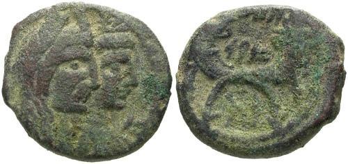 Ancient Coins - aVF/aVF Kings of Nabataea Aretas IV AE