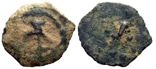 Ancient Coins - Widow's Mite of the Bible