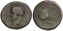 Ancient Coins - Vitellius. Koinon of Macedon Æ25 / Shield