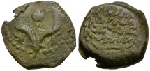 Judaea. Alexander Jannaeus (Yehonatan) Æ Prutah