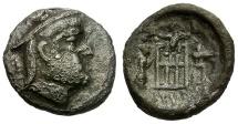 Ancient Coins - Kings of Persis.  Darios (Darev) I AR Hemidrachm / Fire Altar