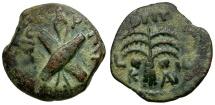 Ancient Coins - Judaea. Roman Procurators. Antonius Felix Æ Prutah / Crossed Shields and Spears