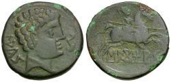 Ancient Coins - Spain. Iberia. Sekotias Æ25 / Horseman