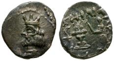 Ancient Coins - Kings of Persis. Artaxerxes (Ardashir) II AR Obol / King Sacrificing