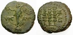 Ancient Coins - VF/VF Caesarea Philippi Æ19 / Victory / Standards