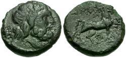 Ancient Coins - Thessaly. Gyrton Æ Trichalkon / Horse