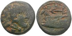 Ancient Coins - Seleukid Kings. Seleukos II Kallinikos (246-226 BC) Æ15 / Prow