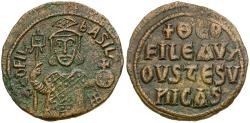Ancient Coins - *Sear 1667* Byzantine Empire. Theophilus (AD 829-842) Æ Follis