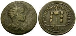 Ancient Coins - Philip II, Pisidia Antioch Æ26 / Vexillum and Standards