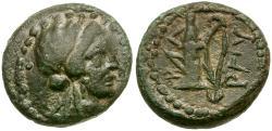Ancient Coins - Caria. Bargylia Æ14 / Bow and Quiver