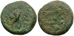 Ancient Coins - Judaea. Hasmoneans. Mattathias Antigonos (Mattatayah) Æ Four Prutot / Cornucopia