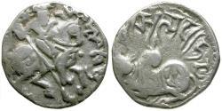 Ancient Coins - Central Asia. Local Issues of Kabul. Hindu Shahis. Spalapati Deva AR Jital