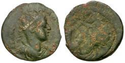 Ancient Coins - Severus Alexander. Uncertain Æ19 Brockage