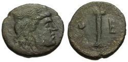 Ancient Coins - VF/gF+ Peloponnesos, Argolis Argos Æ Dichalkon / Hera / Fountain