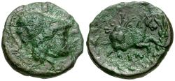 Ancient Coins - Thessaly. Orthe Æ20 / Horse Emerging from Rock