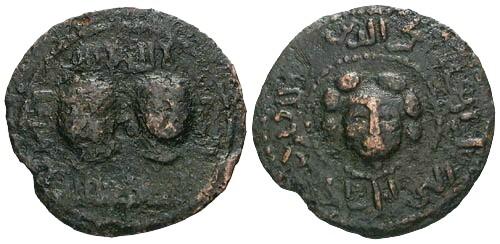 Ancient Coins - gF/F Artuqids of Mardin Najm al-din Alpi AE Dirham