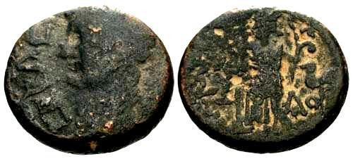 Ancient Coins - F+/aVF Nero City AE23 of Ascalon