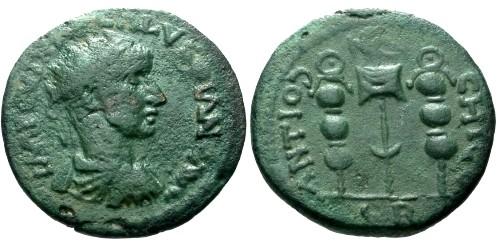 Ancient Coins - VF/VF Volusian Antioch Pisidia AE 22 / Legionary standards