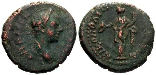 Ancient Coins - Provincial Bronze #8