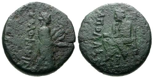 Ancient Coins - gF+/gF+ Ionia Colophon AE20 / Homer