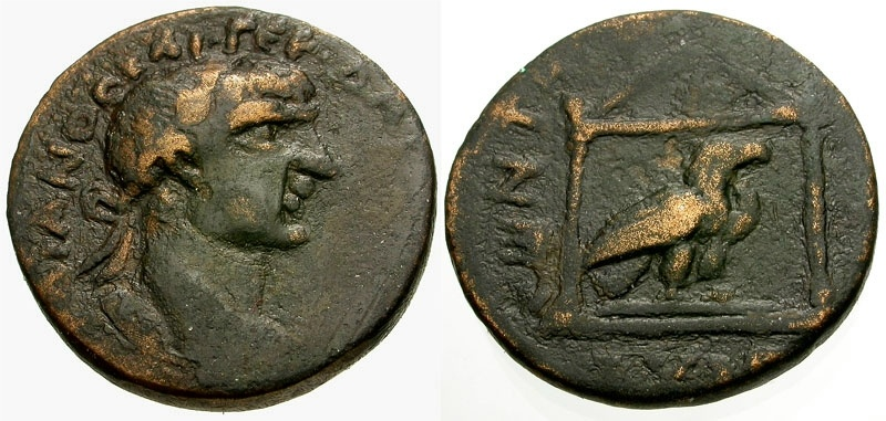 Ancient Coins - Trajan, Cilicia Philadelphia Æ22 / Eagle in Temple