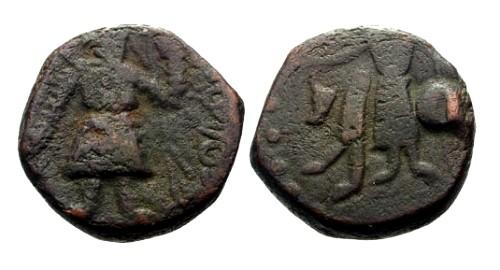 Ancient Coins - gF/gF Vasu Deva Local Imitative AE half Unit / Siva and Bull