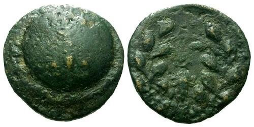 Ancient Coins - aVF/aVF Epiros Republic The Molossi AE15 / Shield / Laurel wreath