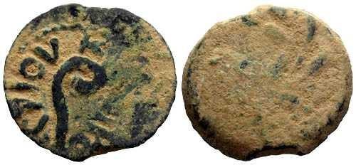 Ancient Coins - VF/F Rare Pontius Pilate Prutah