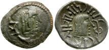 Ancient Coins - Arabia Felix. Himyarites AR Unit