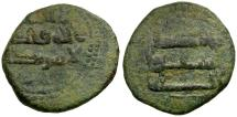 Ancient Coins - Spain. Umayyad Caliphate. Governor Yahya ibn Salama Æ Fals