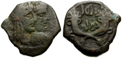 Ancient Coins - Arabia, Nabataean Kings, Rabbel II and Gamilath Æ18 / Crossed Cornucopiae