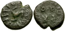 Ancient Coins - Sicily. Uncertain Mint. Roman Rule. L. Seius procos and Balbus IIviri Æ18