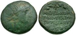 Ancient Coins - Macedon Under Roman Protectorate. Quaestor Gaius Pubilius Æ22;