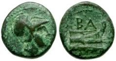 Ancient Coins - Kings of Macedon. Demetrius I Poliorketes Æ13 / Prow